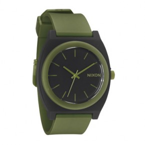 nixon-surplus-collection-13